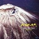 デュークエイセス/にほんのうた 第4集(廉価盤)(CD)