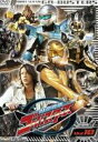 特命戦隊ゴーバスターズ VOL.10(DVD)