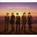 嵐 / Beautiful days(通常盤) [CD]