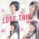 AKB48/LOVE TRIP/しあわせを分けなさい(初回限定盤/Type D/CD+DVD)(初回仕様)(CD)