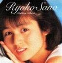 佐野量子/ゴールデン☆ベスト 佐野量子 〜コンプリート・シングル・コレクション(CD)
