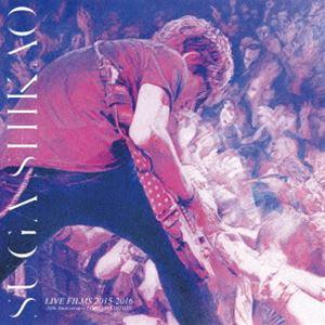 スガシカオ/LIVE FILMS 2015-2016 -20th Anniversary LIMITED EDITION-(完全生産限定)(Blu-ray)