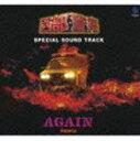 《送料無料》西部警察オリジナルサウンドトラック・リミックス AGAIN REMIX(CD)