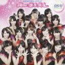 OS☆U/A-GIRL(CD)