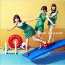 乃木坂46 / ジコチューで行こう!(TYPE-C/CD+D...