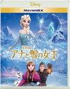 アナと雪の女王 MovieNEX(Blu-ray)
