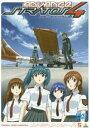 樂天商城 - ストラトス・フォー アドヴァンス 5 CODE:205 DASH ONE(DVD)