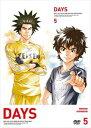 DAYS 第5巻 初回限定版【DVD】(DVD)