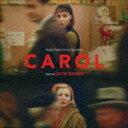 《送料無料》カーター・バーウェル(音楽)/『キャロル』オリジナル・サウンドトラック(CD)