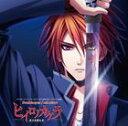 瀬名/PS2専用ソフト ヒイロノカケラ 新玉依姫伝承 OP&ED主題歌: Double eyes/all allow(CD)