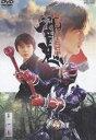 仮面ライダー 響鬼 VOL.1(DVD)