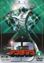 電子戦隊デンジマン Vol.4(DVD)