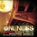 (オムニバス) ONENESS-JAPAN'S REGGAE MIX CD-for the POSTIVE WORLD [CD]