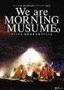 モーニング娘。誕生20周年記念コンサートツアー2018春〜We are MORNING MUSUME。〜ファイナル 尾形春水卒業スペシャル DVD