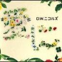 D.W.ニコルズ/愛に。(CD)