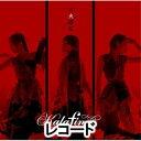 Kalafina / 百火撩乱(完全生産限定盤) [レコード]
