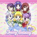 Little Non/TVアニメ アキカン! オープニング主題歌 Juicy Extacy(CD)