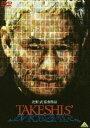 TAKESHIS'(DVD)