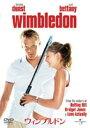 ウィンブルドン(DVD) ◆20%OFF!
