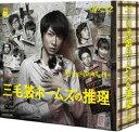 《送料無料》三毛猫ホームズの推理 Blu-ray BOX(Blu-ray)