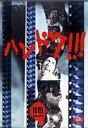 ハンドク!!! 5 (最終巻)(DVD) ◆20%OFF!