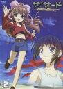 ザ・サード~蒼い瞳の少女~エンポリウム エピソード 2 ◆20%OFF!