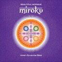 《送料無料》瀬戸龍介/Beautiful Morning MIROKU(CD)