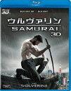 ウルヴァリン:SAMURAI 3D・2Dブルーレイセット(Blu-ray)