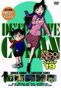 名探偵コナンDVD PART19 Vol.7(DVD)