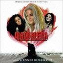 CD - エンニオ・モリコーネ(音楽) / オリジナル・サウンドトラック マッダレーナ(低価格盤) [CD]