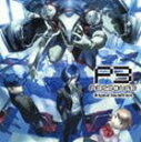 (ゲーム・ミュージック) ペルソナ3 オリジナル・サウンドトラック(CD)