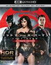 バットマン vs スーパーマン ジャスティスの誕生 アルティメット・エディション(4K ULTRA HD Blu-ray)(初回限定生産)(Blu-ray)
