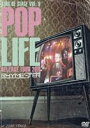 RHYMESTER/KING OF STAGE Vol.9 〜POP LIFE Release Tour 2011 at ZEPP TOKYO〜(通常盤) [Blu-ray]