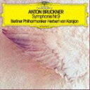 ヘルベルト・フォン・カラヤン(cond)/ブルックナー:交響曲 第9番(SHM-CD)(CD)