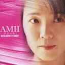尾崎亜美/ゴールデン☆ベスト 尾崎亜美(CD)
