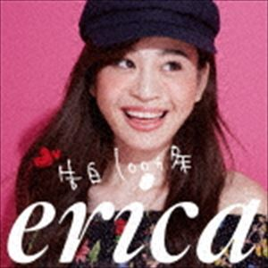 erica/告白100ヵ条(通常盤)(CD)