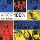 乐天商城 - (オムニバス) K-POP 100% the highest [CD]