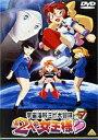宇宙海賊ミトの大冒険 2人の女王様 7 [DVD]