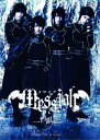 メサイア-白銀ノ章-(DVD)