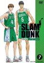 SLAM DUNK〜スラムダンク VOL.7 [DVD]