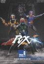 仮面ライダー BLACK RX VOL.4(完) [DVD]