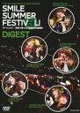 THE IDOLM@STER 6th ANNIVERSARY SMILE SUMMER FESTIV@l! DVDダイジェスト版DVD ◆20%OFF!