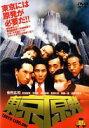 東京原発(DVD)