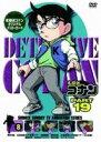名探偵コナンDVD PART19 Vol.8(DVD)