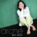 《送料無料》安蘭けい/アルシュ(通常盤)(CD)