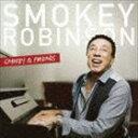 现代 - スモーキー・ロビンソン / スモーキー&フレンズ(SHM-CD) [CD]
