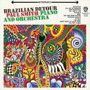 其它 - ポール・スミス&オーケストラ / ブラジリアン・ソフトリー [CD]