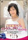 「安田美沙子」in ルナハイツ The Movie(DVD)