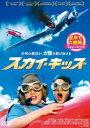 CD, DVD, 樂器 - スカイ・キッズ [DVD]