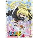 To LOVEる とらぶる ドキ×2エディション Vol.4(DVD) ◆20%OFF!